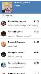 Download Hacking Vkontakte, VK (joke) 1.3 APK