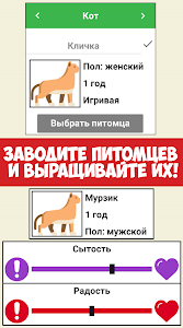 Download Симулятор жизни Ютубера 2.0.19 APK