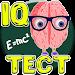 Download Тест на IQ 4.1 APK