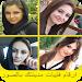 Download أرقام و صور فتيات مدينتك 2.1.2 APK