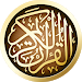 Download القرآن مصحف المدينة الجديد 5.1 APK