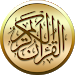 Download القرآن مع التفسير بدون انترنت 5.0 APK