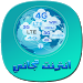 Download انتـرنـت مجـانـي 1.0 APK