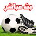 Download بث مباشر للمباريات - يلا شوت 1.0 APK