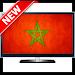 Download قنوات مغربية مباشرة MarocTv  1.1 APK