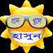 Download হাসির জোকস বাংলা কৌতুক Koutuk 1.6 APK