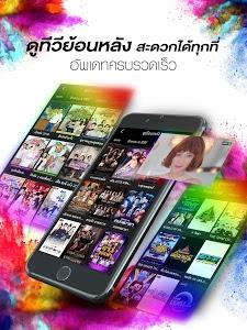 Download one31 3.1.3 APK