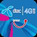Download โปรโมชั่นมือถือdtac ดีแทค4G/3G 1.0.1 APK