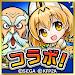 Download 【新作】コトダマン ‐ 共闘ことばRPG 1.1.2 APK