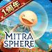 Download ミトラスフィア -MITRASPHERE- 1.13.1 APK