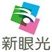Download 新眼光電視 1.6 APK