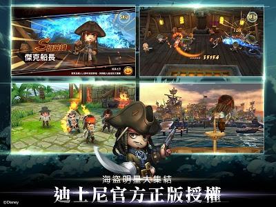 Download 神鬼奇航M:幽靈海 2.1.0.1 APK