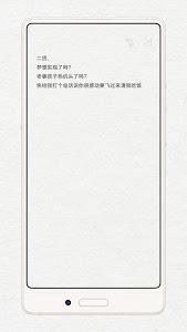Download 给未来写封信 - 时光慢递邮局 3.1.1 APK