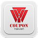 Download COUPON Taiwan - Free Coupons, Discount deals 2.48 APK