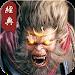 Download 西遊記釋厄傳 - 經典卡牌對戰回合製角色扮演手游 1.4.0 APK