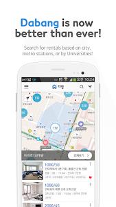 screenshot of DaBang - Rental Homes in Korea version 3.2.6