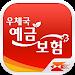 Download 우체국 스마트뱅킹 SDA3.2.4 APK