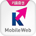 Download 키움증권 모바일웹 2.1.8 APK
