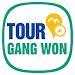 Download Tour Gangwon 2.0.12 APK
