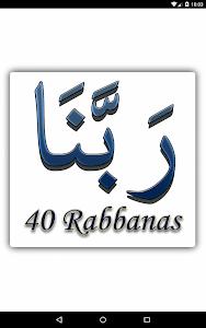 Download 40 Rabbanas (duaas of Quran)  APK