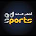 Download Abu Dhabi Sports live 2.0.7 APK