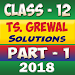 Download Account Class-12 Solutions (TS Grewal Vol-1) 2018 1.0 APK