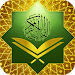 Download Al Quran : Holy Quran Mp3 & Quran Book in Arabic 4.2 APK