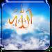 Download Allah Live Wallpaper 6.1 APK