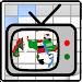 Download Arabic channels schedule 12.0 APK