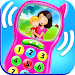 Download Baby Phone Mother Songs 1.8 APK