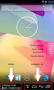 screenshot of Back Button (No root) version 1.13