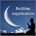 Download Bedtime supplication - MP3 2.0 APK