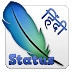 Download Best Hindi Status 2.5 APK