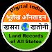 Download Bhulekh Online : भूलेख 1.1.6 APK