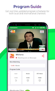 Download Bioscope LIVE TV 2.8.19 APK