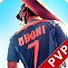 Cricket Fever: MS Dhoni Official Game