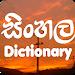 Download Offline Sinhala English Dictionary 2.43 APK