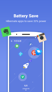 Download Doctor Clean - Speed Booster - New version coming 2.1.0 APK