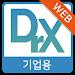 Download Droid-X III Web 백신 (기업용) 3.0.23 APK