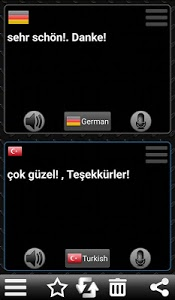 screenshot of Easy Language Translator version 1.48