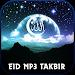 Download Eid Mubarak Mp3 Song Takber Offline 1.0 APK