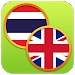 Download English Thai Dictionary Free 2.96 APK