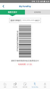 screenshot of 全家便利商店 FamilyMart version Version:7.24