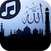 Download Famous Islamic Songs 6.1 APK