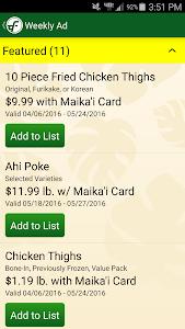 Download Foodland Hawaii 1.1.12 APK