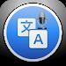 Download Smart Translator: Translate Any Language FREE 2.0 APK