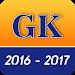 Download GK 2016 2017 1.1 APK