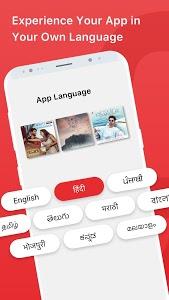 screenshot of Gaana Music - Hindi Tamil Telugu MP3 Songs Online version 8.0.2