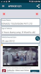 screenshot of Gadi Number se Vahan Malik ka nam Pata kare version 10.0