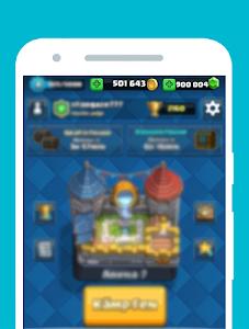 Download Gems Of Clash Royale Prank 4.0 APK